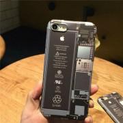 Coque interieur composants geek iPhone 6 plus / iphone 6S plus