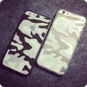 Coque silicone camouflage militaire iPhone 6 7 8