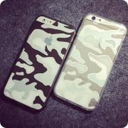 Coque silicone camouflage militaire iPhone 6 Plus / 6S Plus