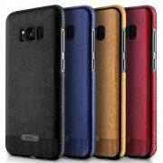 Coque Silicone Antichoc style Cuir Samsung S8 SM-G950F rouge noir bleu