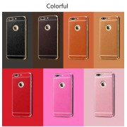 Coque Silicone Style Cuir Huawei P8 Lite 2016 noir marron rouge rose