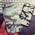 Coque silicone camouflage militaire iPhone 6 6S 1